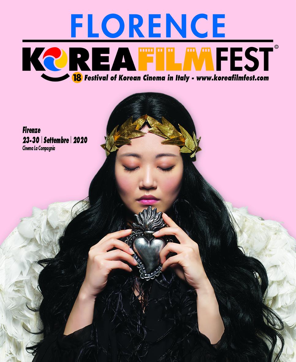 immagine progetto '18th Florence Korea Film Fest 2020'